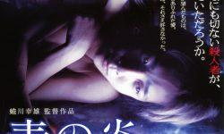 青の炎 | 松浦亜弥の演技に注目