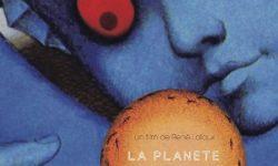 ファンタスティック・プラネット | 未開の宇宙では虫けら同然?